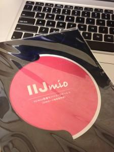 IIJmio 高速モバイル/Dを契約してJB済みiPhoneでテザリング