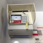 運転免許証の更新の記録。兵庫県の明石更新センターにて。