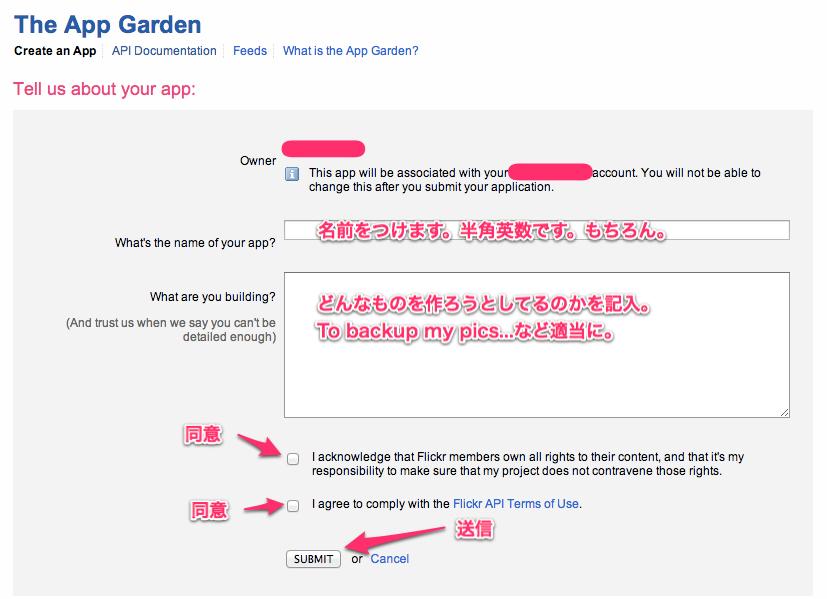 Creating an app on Flickr  Application Sharing