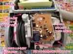 掃除機の修理 日立CV-PP8