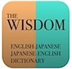 wisdomicon